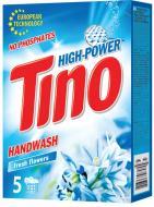 Пральний порошок для ручного прання Tino High-Power Fresh flowers 0,35 кг