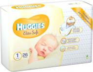 Підгузки HUGGIES Elite Soft 1 2-5 кг 26 шт.