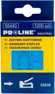 Скоби для ручного степлера Proline 10 мм тип U-подібна скоба 1000 шт. 55440