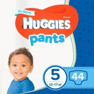 Підгузки-трусики Huggies для хлопчиків 12-17 кг 44 шт.