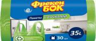 Мешки для мусора с ручками Фрекен Бок удобные стандартные 35 л 30 шт. (4823071630565)