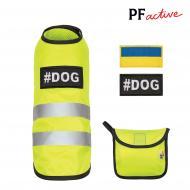 Жилет Pet Fashion Yellow vestS