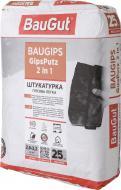 Штукатурка BauGut Gips Putz (2 in 1) 25 кг