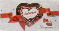 Цукерки Любимов Шоколадні сердечки асорті 225 г (4820075503345)