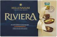 Цукерки Millennium Riviera асорті 250 г (4820075502515)