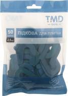 Плитка TMD 2.5 мм 50 шт./уп