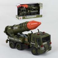 Машина Пусковая установка Small Toys WY 650 C звуковые и световые эффекты (2-78505)