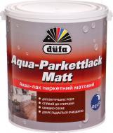 Лак паркетний Aqua-Parkettlack Dufa напівмат прозорий 2,5 л