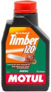 Смазка для цепей Motul Timber 120