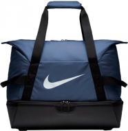 Сумка Nike Academy Team Hardcase M BA5507-410 60 л синий