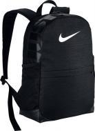 Рюкзак Nike Y NK BRSLA BKPK черный BA5473-010