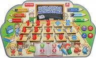 Навчальний планшет S+S Toys Початкова математика EH80148R/00611022