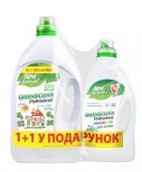 Гель для машинного та ручного прання Green&Clean дитячого одягу Professional 3 л + гель для прання кольорового і білого од