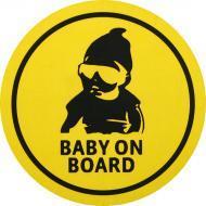 Наліпка TERRAPLUS Дитина у салоні жовта