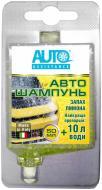 Автошампунь для ручного миття Auto Assistance лимон 50 мл