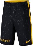 Шорты Nike NYR B NK DRY ACDMY SHORT KZ AA3872-010 р. M черный