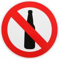 Наліпка TERRAPLUS Розпиття алкоголю заборонено
