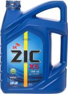 Моторне мастило ZIC X5 Diesel 10W-40 6л (172660)