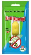 Браслет для защиты от комаров ENJEE Кыш-комар xxl 110 мм с маслом цитронеллы №1