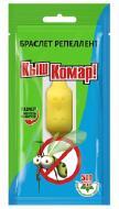 Браслет для защиты от комаров ENJEE Кыш-комар макси 100 мм с маслом цитронеллы №1