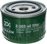 Фільтр масляний Zollex Z-103
