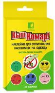 Наліпка для захисту від комарів ENJEE на одяг Киш-комар ароматизована 30 шт.