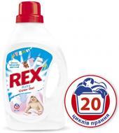 Гель для машинного прання REX Baby Color Gel 1,32 л