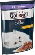 Корм Purina  Gourmet Perle міні-філе з ягням 85 г