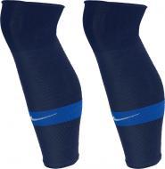 Носки Nike U NK STRK LEG SLEEVE-GFB р. S-M синий