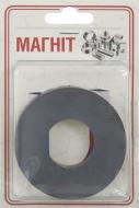 Магнит ферритовый 72x32x10 мм