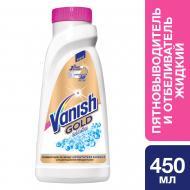 Відбілювач Vanish Oxi Action Gold Кришталева білизна 450 мл