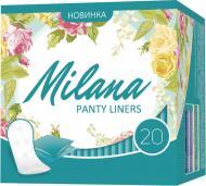 Прокладки щоденні Milana normal 20 шт.