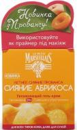 Крем-гель Le Petit Marseillais Сяйво абрикоса Зволожуючий 50 мл