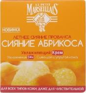 Крем Le Petit Marseillais Сяйво абрикоса Зволожуючий 50 мл