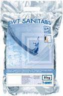 Соль BWT для регенерации и дезинфекции Sanitabs