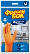 Перчатки латексные Фрекен Бок суперкрепкие р.M 1 пар/уп. оранжевые
