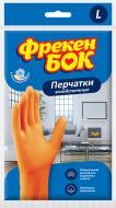 Рукавички латексні Фрекен Бок господарські надміцні р.L 1 пар/уп. помаранчеві