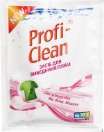 Плямовивідник Profi-Clean для кольорових та білих тканин 60 г