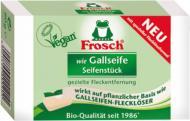 Плямовивідник Frosch Gallseife 80 г