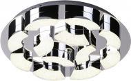 Люстра світлодіодна Victoria Lighting 36 Вт хром Vento/PL45