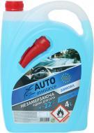 Омивач скла Auto Assistance зима -22°С 4л