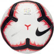 Футбольный мяч Nike SC3371-100 LP NK MERLIN р. 5 SC3371-100