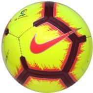 Футбольный мяч Nike SC3325-100 PL NK SKLS-FA18 р. 5 SC3318-702