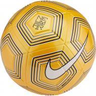 Футбольный мяч Nike SC3503-728 NYMR NK STRK р. 5 SC3503-728