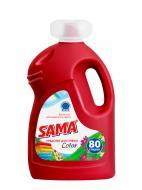 Рідкий засіб для машинного та ручного прання SAMA Color 4 кг