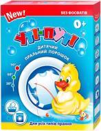 Пральний порошок для машинного та ручного прання Уті-Путі Уті-путі 0,4 кг