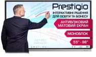 Інтерактивна смарт-панель Prestigio MultiBoard PMB528L652 ( i5/8Gb/SSD 256Gb)