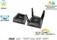 Wi-Fi-роутер Asus RT-AX92U 2PK