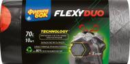 Мешки для мусора с затяжками Фрекен Бок Flexy DUO крепкие 70 л 10 шт.