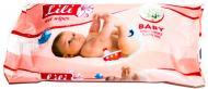 Дитячі вологі серветки Lili з екстрактом ромашки 40 шт.